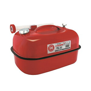 ガソリン携行缶 20L缶 YR20 矢澤産業