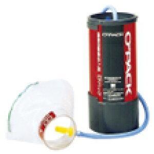 【送料無料】酸素吸入器 O2パック 災害用 緊急用 救急セット 応急手当 救命用品 オーツーパック