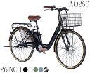 20日500円OFFクーポンあり!電動自転車 電動アシスト自転車 26インチ  送料無料 2021 格安 折畳自転車 折りたたみ じ…