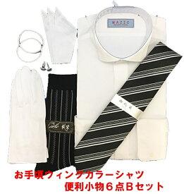 c057c073f8401 楽天市場 6L(えりのスタイルウィングカラー)(カジュアルシャツ ...