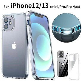 R.A.N iPhone13 クリアケース iPhone12 透明クリアケース 13mini 13pro 13promax ケース iPhone 12 13 mini Pro Max アイフォン12 アイフォン13 カバー 12mini 12pro 12promax 携帯ケース iPhoneケース クリア 透明 送料無料 Hybrid case