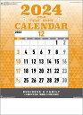 壁掛けカレンダー 10冊〜【名入れ30冊から】文字月表 【送料無料 2021年 令和3年 カレンダー 名入れカレンダー 印刷 …