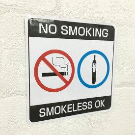 【メール便OK!】日本製 禁煙&加熱式たばこ使用可ステッカーSサイズ【横100mm×縦100mm】 カフェやレストランに貼るだけの簡単シールです