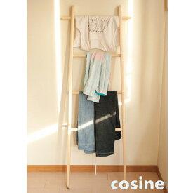 ラック 木製 天然木 国産 日本製 cosine コサイン ラダーラック DR-13cm ドレスラック 衣類ラック