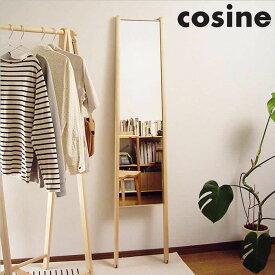 cosine コサイン キャリーミラー/MS-03NM