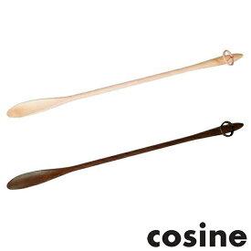 cosine コサイン 靴べら(L) / SH-01NM-D
