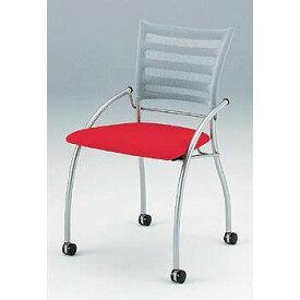 チェア 多目的チェア ミーティングチェア 会議用 チェア ネスタブルチェア 肘なし キャスター メッシュ イトーキ ITOKI プリエ2 (背グレー) KF-110H-Z5T1 パイプ椅子 学校向け
