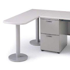 オフィスデスク イトーキ ITOKI CZ ミーティングテーブル (W45)【自社便/開梱・設置付】