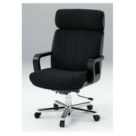 チェア オフィスチェア ハイバック 布地張り 高級感 イトーキ ITOKI R-1 社長椅子 役員椅子