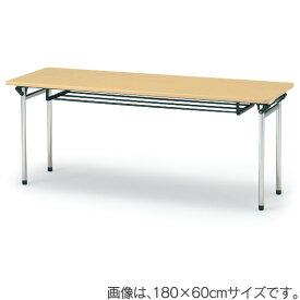 折りたたみ テーブル イトーキ ITOKI TTF 棚付 180×45【自社便/開梱・設置付】