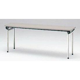 折りたたみ テーブル イトーキ ITOKI TTF180×45【自社便/開梱・設置付】