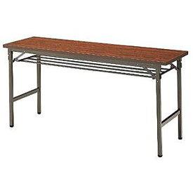 折りたたみテーブル イトーキ ITOKI TBE(棚付)150×45【自社便/開梱・設置付】