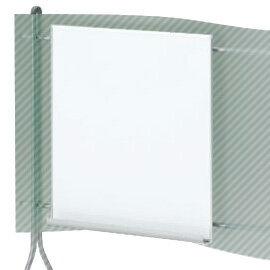 ITOKI(イトーキ)SINTA(シンタ)スクリーン用ホワイトボード(マーカーセット付)【自社便/開梱・設置付】