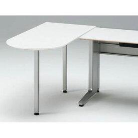 【サポートテーブル】イトーキ IncLude インクルード サイドミーティングテーブル【自社便/開梱・設置付】