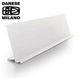 ブックスタンド ワイド DANESE (ダネーゼ) Archivio Vivo(アルキヴィオ ヴィーヴォ)