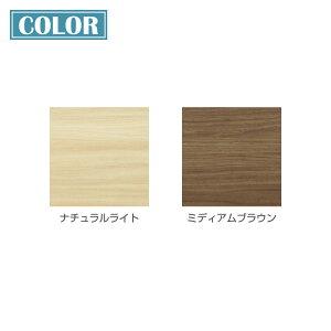 日本製/机/木製/ワークスタジオ/J/デスク/DD-876/幅87cm/奥行50cm