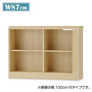 ワークスタジオ/J/下段シェルフ/DD-B870(幅87cm)