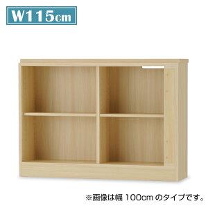 ワークスタジオ/J/下段シェルフ/DD-B115(幅115cm)