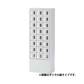 イトーキ 携帯電話ロッカー(シリンダー錠タイプ)【自社便/開梱・設置付】