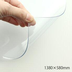 デスクマット 再生塩ビ 光沢仕上げ (1380×580mm) WEB限定