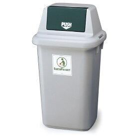 ダストボックス 樹脂製 イトーキ ITOKI 70リットル/一般ゴミ用(フラップ付)【自社便】