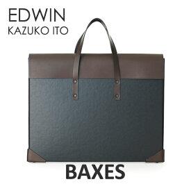 図面バッグ A3サイズ 横型 BAXES EDWIN(バクシーズ エドウィン)