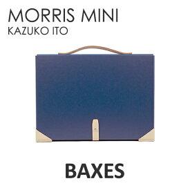 図面バッグ A4 / A3サイズ BAXES MORRIS MINI(バクシーズ モリス ミニ) 書類ケース かばん カバン ブリーフケース