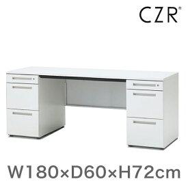 オフィスデスク イトーキ CZRシリーズ 両袖デスク 両袖 机 センター引出しなし 幅180cm 奥行60cm 【自社便/開梱・設置付】
