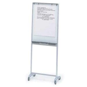 ITOKI(イトーキ)会議室サポート家具/BJシリーズ/フリップチャートボード【自社便/開梱・設置付】