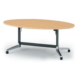 イトーキ テーブル/DBシリーズ 120°脚/楕円型天板折りたたみタイプ W200×D110【自社便/開梱・設置付】