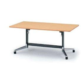 [全品対象【3%OFFクーポン】3/5金限り]イトーキ テーブル DBシリーズ 120°脚 角型天板折りたたみタイプ W160×D80【自社便 開梱・設置付】