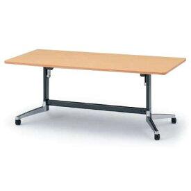 イトーキ テーブル DBシリーズ 120°脚 角型天板折りたたみタイプ W180×D90【自社便 開梱・設置付】