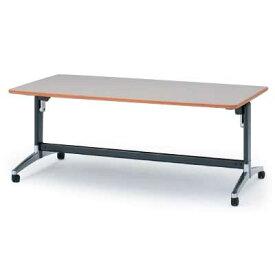 イトーキ テーブル DBシリーズ 180°脚 角型天板折りたたみタイプ W180×D90【自社便 開梱・設置付】