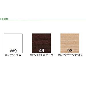 ITOKI(イトーキ)会議テーブル/MWシリーズ/演台/W60cm【自社便/開梱・設置付】