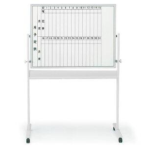 ホワイトボード(片面ホワイト月行事)外寸:W134×H180cm/板面:W120×H90cm【自社便/開梱・設置付】