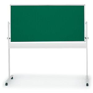 回転コンビ型ホワイトボード(ホワイト+黒板)外寸:W194×H180cm/板面:W180×H90cm【自社便/開梱・設置付】