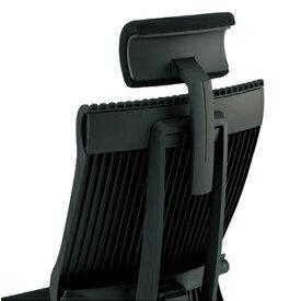 ヘッドレスト イトーキ ITOKI Spina(スピーナチェア)専用オプション ヘッドサポートユニット【自社便 開梱・設置付】