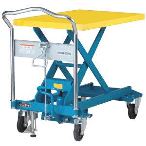 イトーキ 足踏式テーブルリフト 最大積載質量:500kgタイプ【自社便/開梱・設置付】