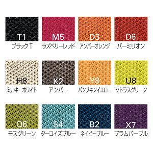 MANOSS/マノスチェア/340/肘なし・背パッド付/GB張地/フレーム:ZT色【自社便/開梱・設置付】