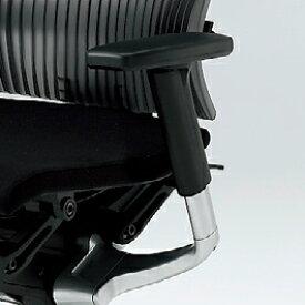 イトーキ Spina(スピーナチェア)専用オプション/アジャスタブル肘[ADJ肘](シルバー)/左右セット【自社便/開梱・設置付】