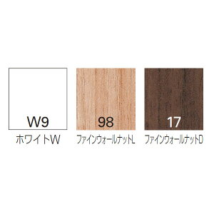 ALシリーズ/ディスプレイスタンド専用オプション棚/【自社便/開梱・設置付】