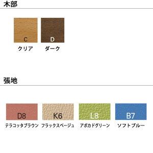 木製ダイニングチェア/PCK-5305DT/肘付/ビニルレザー張り/【自社便/開梱・設置付】