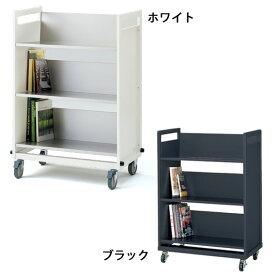 図書館用家具 イトーキ ブックトラックハイタイプ 【自社便/開梱・設置付】