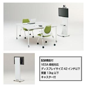 ディスプレイスタンド/AFA-42MS-W9/【自社便/開梱・設置付】