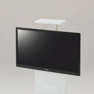 カメラ台/ディスプレイスタンド専用オプション/【自社便/開梱・設置付】