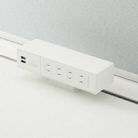 コンセントタップ 電源 4口 + USB 給電専用 2口 クランプタイプ 2m ほこりシャッター 付 15A 【自社便/開梱・設置付】 イトーキ ITOKI コンセント