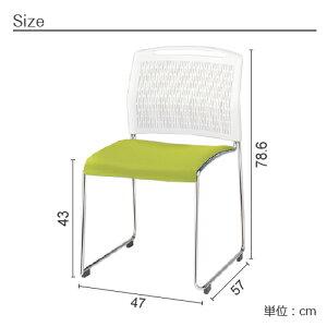 スタッキングチェア/[U-1]/座面:布張り/【自社便/開梱・設置付】