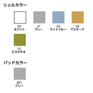 ACTIU/WG/Chair/座パッド付【自社便/開梱・設置付】