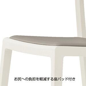 チェアACTIUWGChair座パッド付【自社便/開梱・設置付】