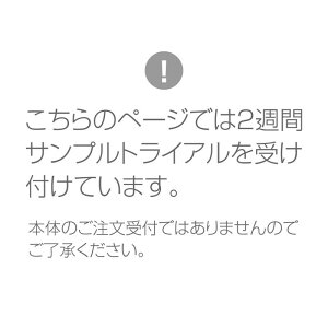 2週間サンプルトライアル品/YAMAHA/スピーカーフォン/YVC-300